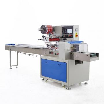 Wafer Biscuit Cookie Flow Packaging Machine Bread Cake Chocolate Flow Pillow Packing Machine Automatic Packaging Machine